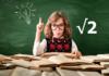 Вычислить квадратный корень из числа
